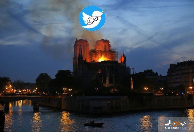 آتش سوزی در کلیسای نوتردام در پاریس/ چرا این آتشسوزی دنیا را به شوک فرو برد؟