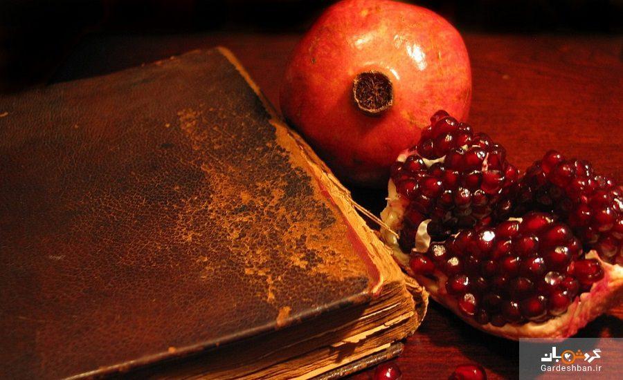 پیشینه شب یلدا؛ طولانیترین شب سال/عادات مرسوم و افسانههای شب یلدا